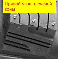 Рисунок протектора Maxxis Arctictrekker NP3.