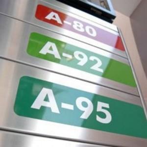 экспортные бензины А-80, А-92 и т.д