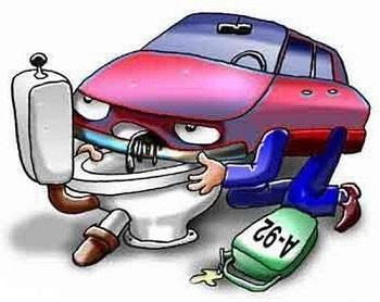 От некачественного бензина прежде всего будет плохо Вашему авто!