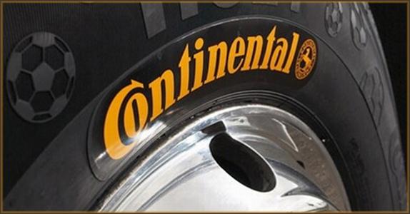 Компания Continental ставит новые рекорды.