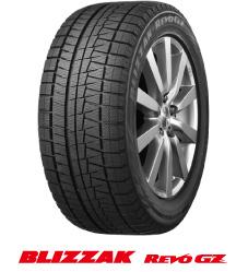Зимняя шина Bridgestone Blizzak Revo GZ 215/55 R16 93S - фото 2