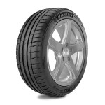 Летние шины :  Michelin Pilot Sport 4 255/40 R18 99Y XL