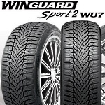 Зимние шины :  Nexen WinGuard Sport 2 235/40 R18 95W XL
